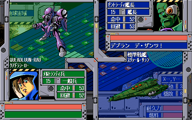 PC-98 Games